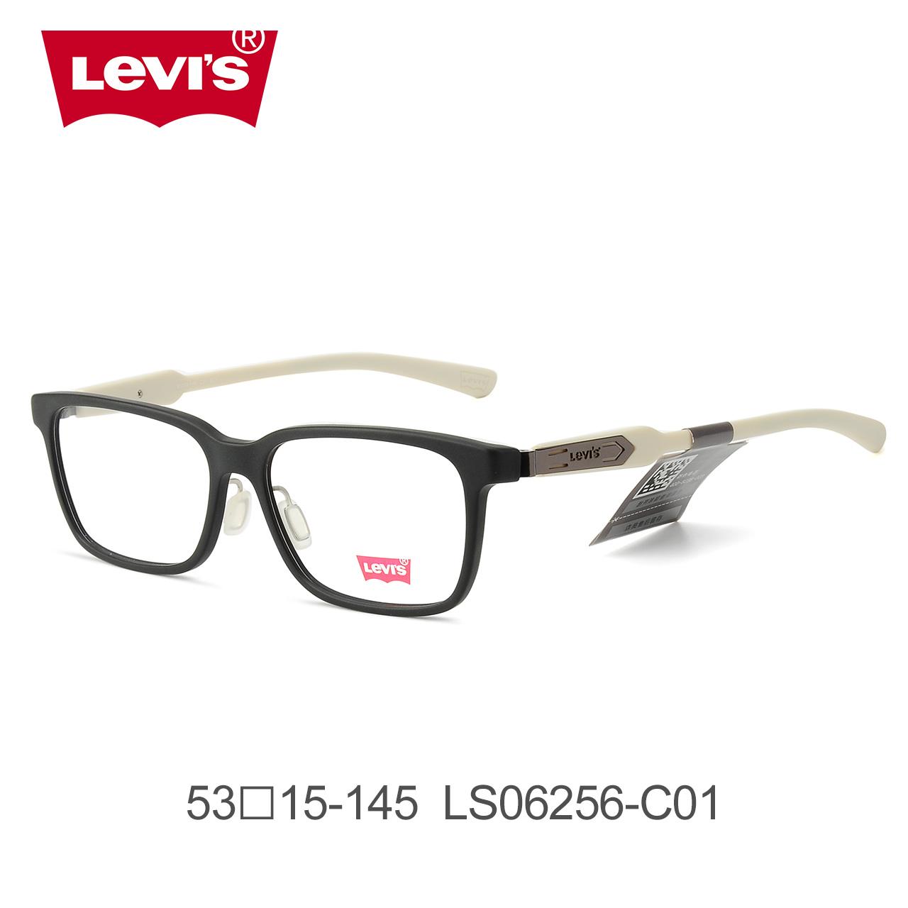 Z 李维斯眼镜架男眼镜框女配依视路1.56钻晶A4防蓝光镜片配镜套餐