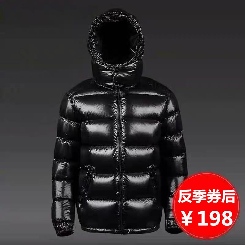 反季清仓特卖羽绒服男士加厚短款亮面新款加绒保暖超厚冬装外套潮