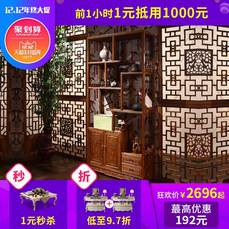 韩优佳红木家具博古架新中式实木古典花梨木展示架多宝阁隔断架