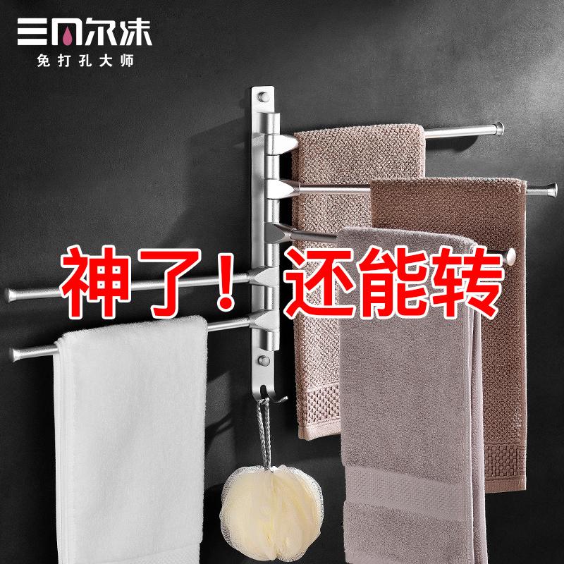 免打孔浴室置物架卫生间厨房浴巾毛巾挂架旋转挂杆挂毛巾架毛巾杆