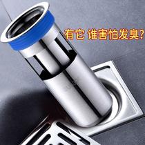 地漏防臭芯不锈钢厕所硅胶内芯下水道防臭盖器卫生间防虫反味神器
