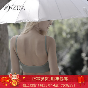 Fins Dina vest-style beautiful back bra women gathered without steel ring thin section sleep zero restraint strap comfortable underwear