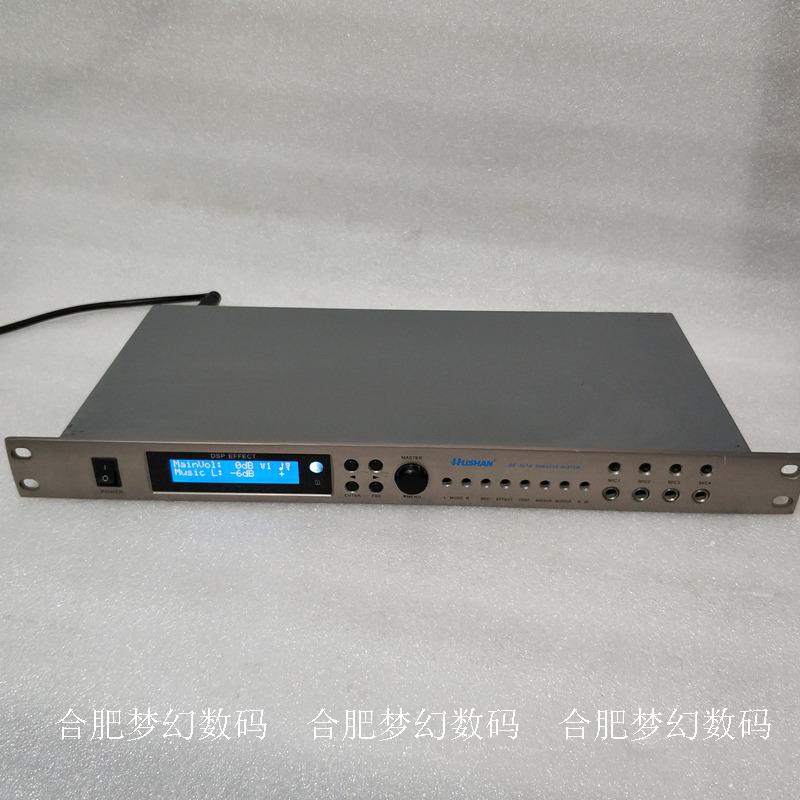 HUSAN湖山DE-501A家用KTV卡拉OK机DSP混响器效果器前置放大器便宜