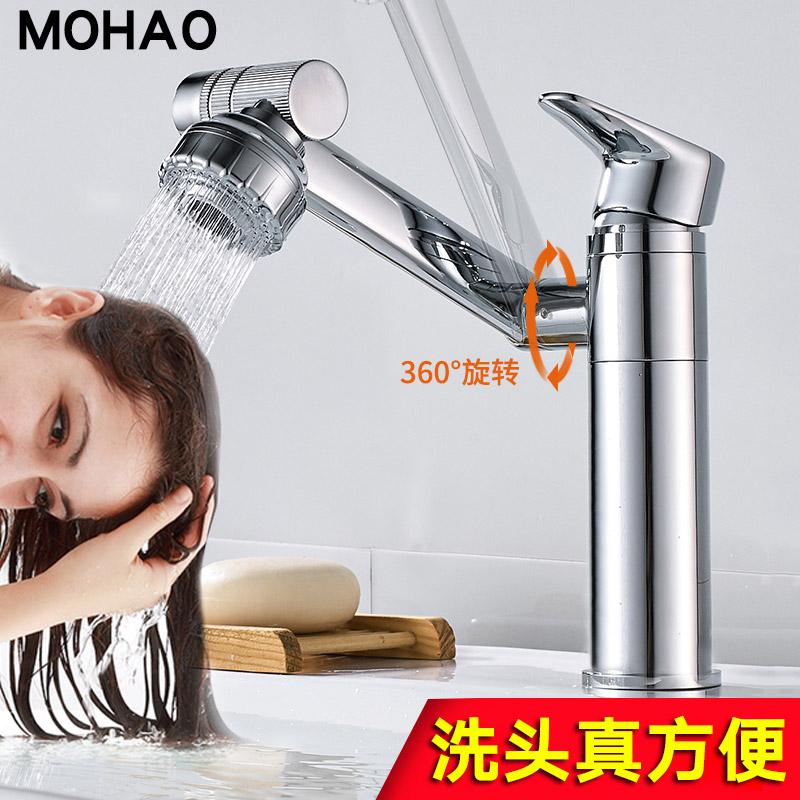 全铜洗脸盆冷热水龙头洗手盆面盆卫生间家用台上盆黑色加高冷暖池