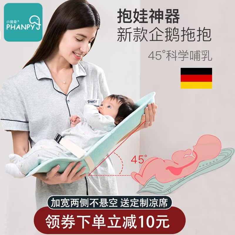 小雅象婴儿哺乳神器孕妇哺乳枕抱娃宝宝新生儿喂奶枕头抱托防吐奶