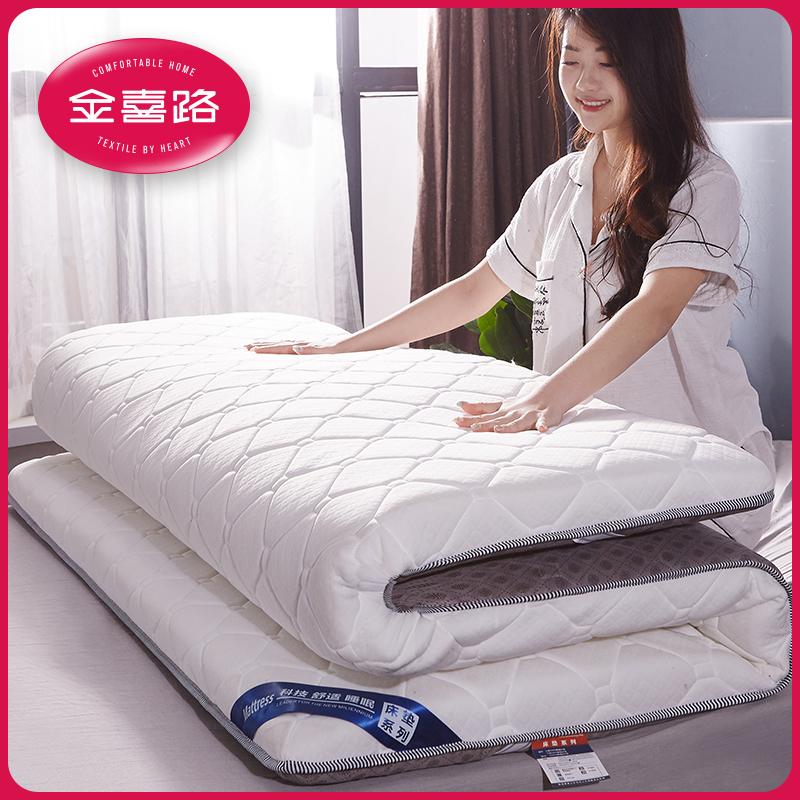 床垫加厚海绵垫软垫1.5m家用榻榻米双人1.8单人学生1.2米宿舍褥子