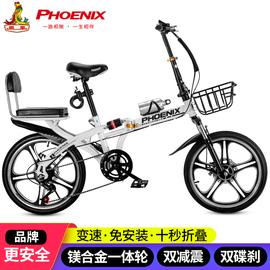 凤凰折叠自行车女式16/20寸学生成人超轻便携变速单速碟刹代步车