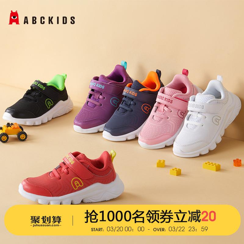 点击查看商品:abckids童鞋春夏男童女童跑步鞋防滑小学生运动鞋儿童中大童鞋子