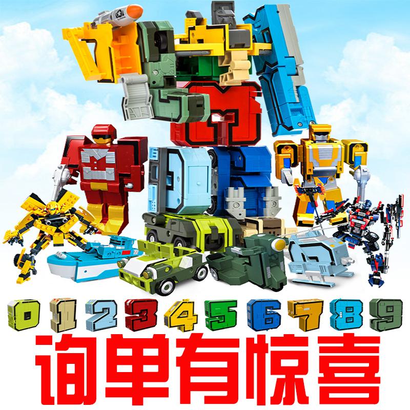 数字变形机器人金刚战队拼装男孩玩具字母变形6儿童8智力套装