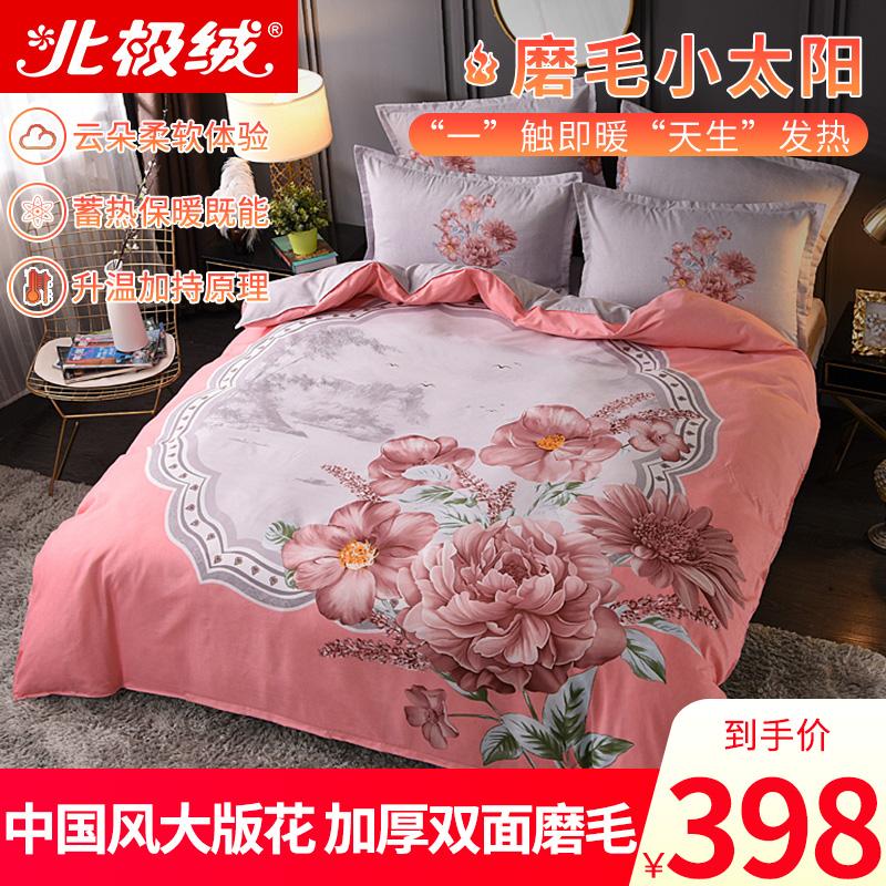 加厚保暖中国风磨毛斜纹四件套大版花婚庆被套床单4件