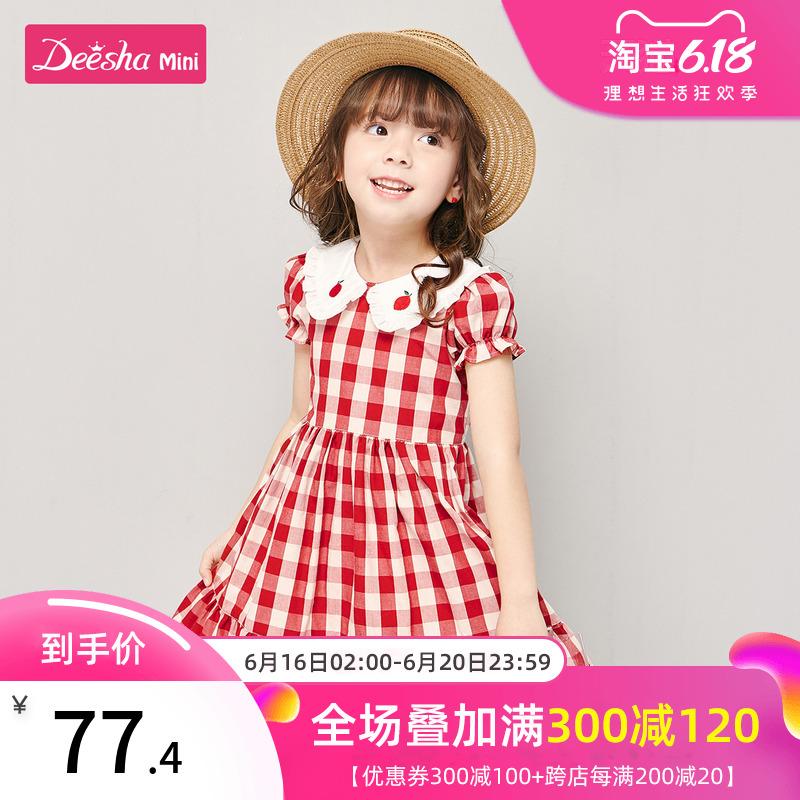 点击查看商品:女童格子连衣裙纯棉2020年夏季新款小童公主儿童裙子夏款洋气夏装