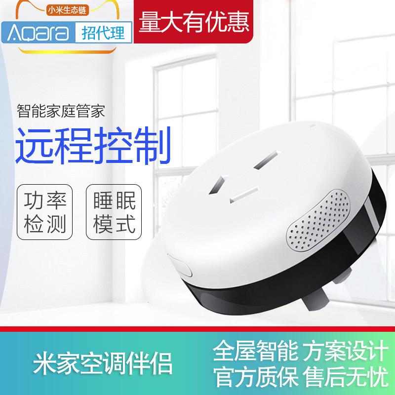 小米 米家空调伴侣网关版空调遥控器 手机wifi远程控制智能插座