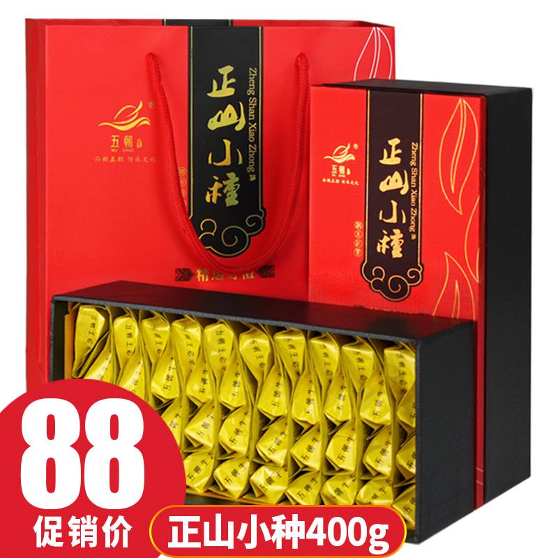 正山小种武夷山桐木关特级高山茶叶浓香型80小泡袋礼盒装400g红茶