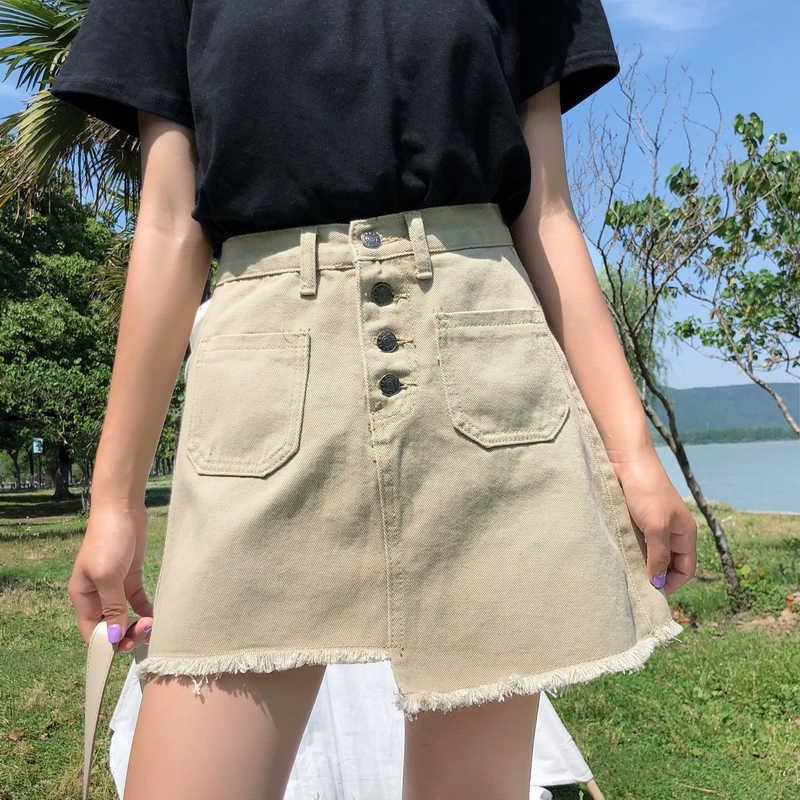 时尚chic短裙高腰卡色不规则牛仔裙2019夏季新款纽扣A字半身裙女
