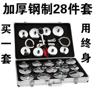 钢制加厚帽式机油格机油滤芯扳手套筒工具套装拆装轿车滤清器扳手图片