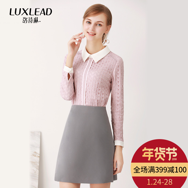 洛诗琳蕾丝上衣内搭收腰显瘦翻领减龄长袖打底衫2018春装新款