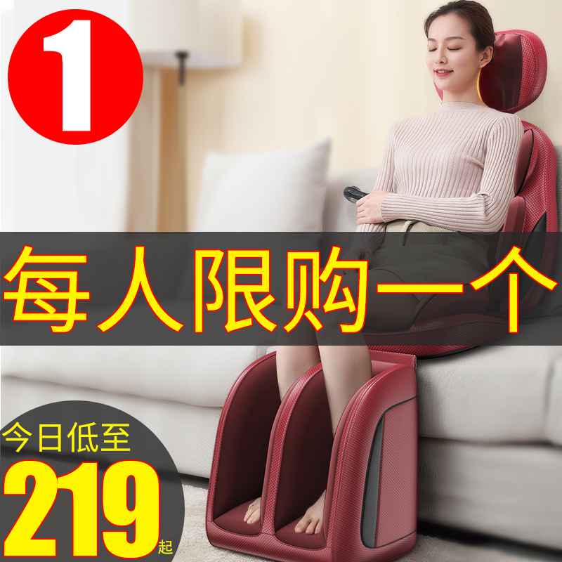 颈椎按摩器多功能全身振动揉捏椅垫脖子成人家用肩部颈部腰部背部