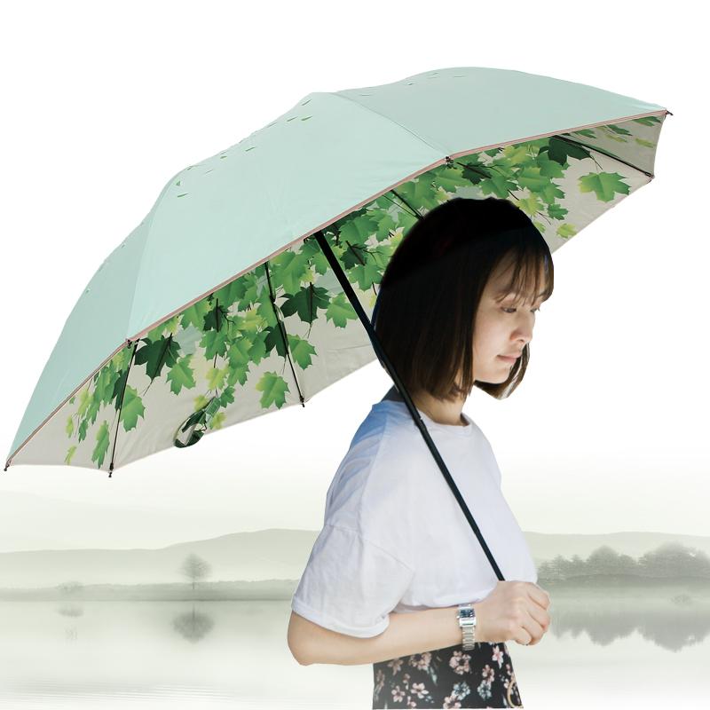 小清新双层太阳伞黑胶防晒防紫外线女折叠韩国遮阳伞晴雨两用伞