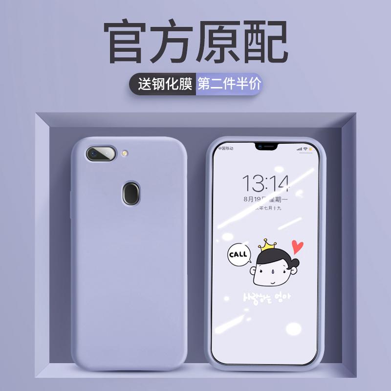 oppo手机壳r15液态硅胶reno梦境版oppor17pro/r11/r9s/ace/r11s女plus/opporeno2/oppoa5a9a3/splus/7/3/r17x