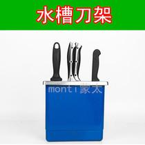 厨房用品水槽刃具盒洗菜盆刃架盖配件刃削不锈钢刃插刃座塑料刃桶