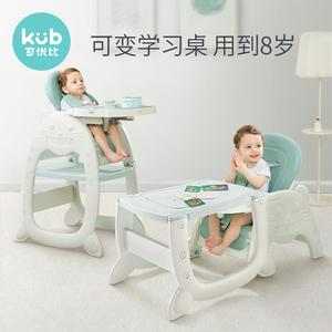 可優比寶寶餐椅多功能嬰兒吃飯餐桌椅兒童學習書桌座椅學坐椅椅子