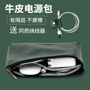 ACECOAT Notebook Power Cord Mouse Peripheral Carrying Case Digital Accessories Storage Bag Data Cable Headphones Debris Bag Multifunctional Mobile Hard Drive Protective Case Cloth Bag Charging Po Protective Case