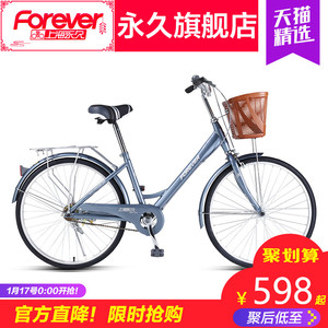 Official flagship store permanent brand bicycle adult ladies retro bicycle men commuting adult Japan portable shift