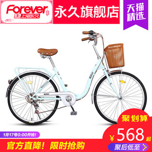 Shanghai Permanent Bicycle Commuting Car 24 Inch Men And Women Travel Casual Lady Princess Car Retro Bicycle Lightweight