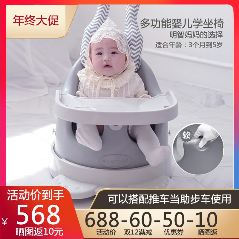 韩国smartkiki宝宝学坐椅婴儿餐椅儿童多功能便携移动座椅餐桌凳