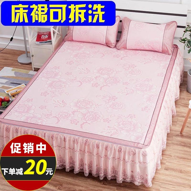 夏季夏凉席1.5m冰丝席床裙款三件套1.8米床笠双人席子可水洗折叠