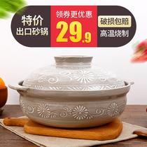 砂锅炖锅陶瓷煲汤小号汤锅陶土煲仔饭米线耐高温日式家用燃气包邮