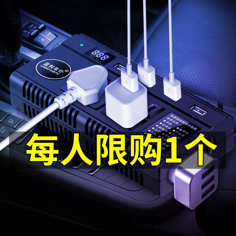 车载逆变器12V/24V转220V家用电源转换器多功能汽车插座充电器