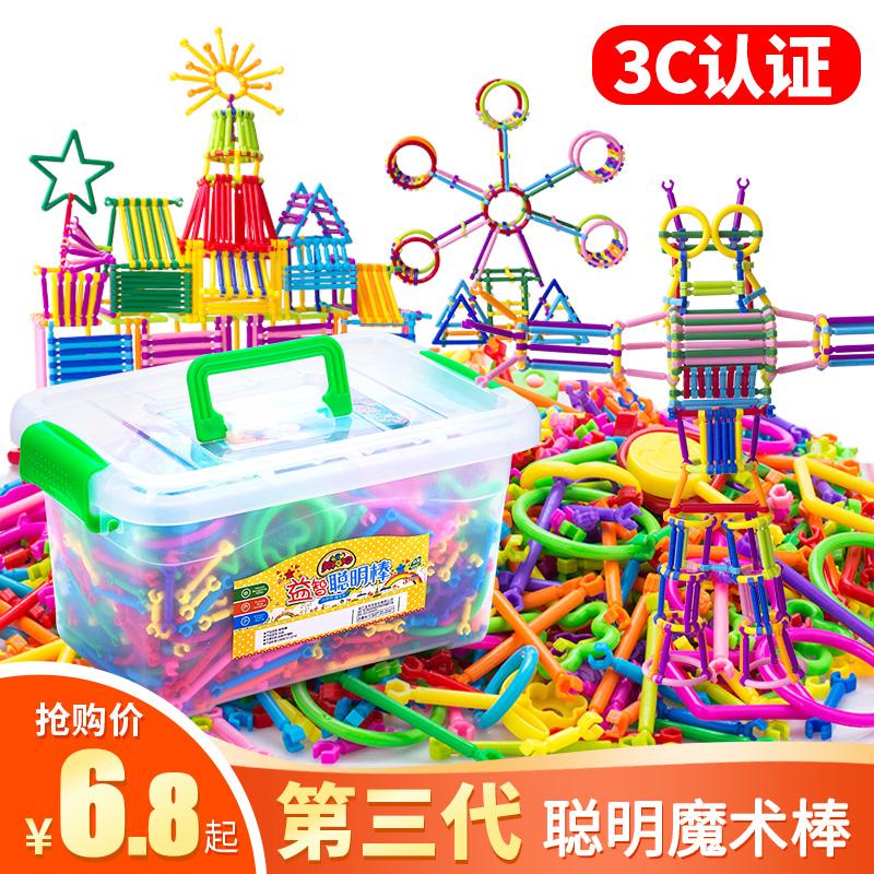 儿童聪明魔术棒积木塑料2-3-6岁男孩女孩益智力开发拼装拼插玩具