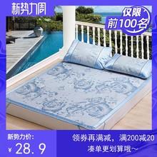 冰丝席夏季裸睡 可叠单人学生宿舍 双人床家用冰丝席子三件套