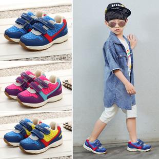 米索熊机能鞋2018新款宝宝学步鞋1-3-6岁幼儿男女防滑软底童鞋秋
