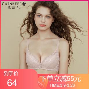 歌瑞尔甜美小胸聚拢内衣性感舒适无钢圈女士文胸罩190531A