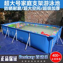 家用超大号成863游泳池(小)21型支架戏水池养鱼池折叠户外加厚