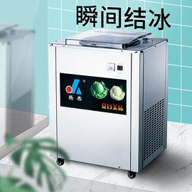 乐杰LJZ200-1全自动单锅炒冰机冰粥机冰淇淋球水果汁清补凉炒冰机