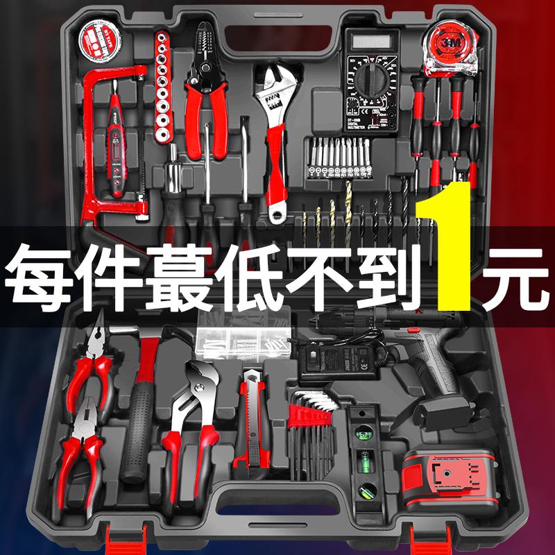[¥68]家用电钻手工具套装日常五金电工专用多功能专用工具箱大全