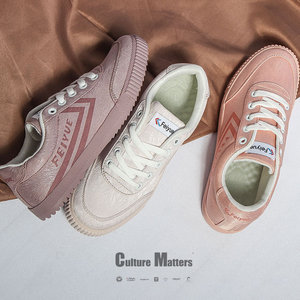CM domestic products feiyue leap new casual canvas shoes pink small fresh wild pink shoes 6030