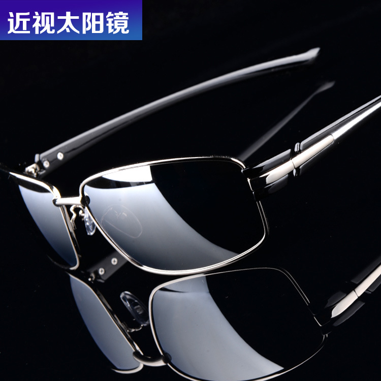 新款炫彩偏光太阳镜 男士开车偏光镜有度数墨镜 可配近视太阳眼镜