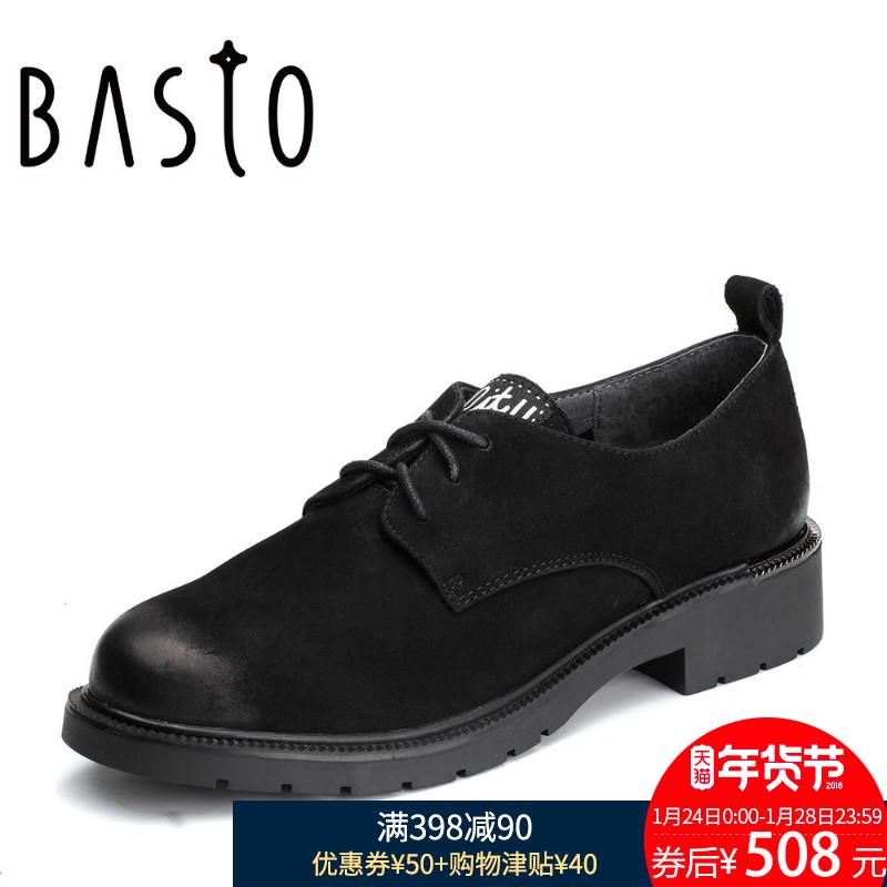 聚BASTO/百思图2018春季专柜同款牛皮系带休闲方跟女皮鞋BA377AM8
