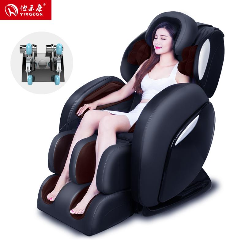 怡禾康家用按摩椅质量怎么样,好用吗