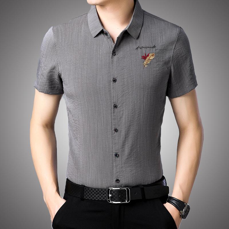 男士短袖衬衣男2020夏季新款修身帅气商务衬衫男士休闲纯棉上衣潮