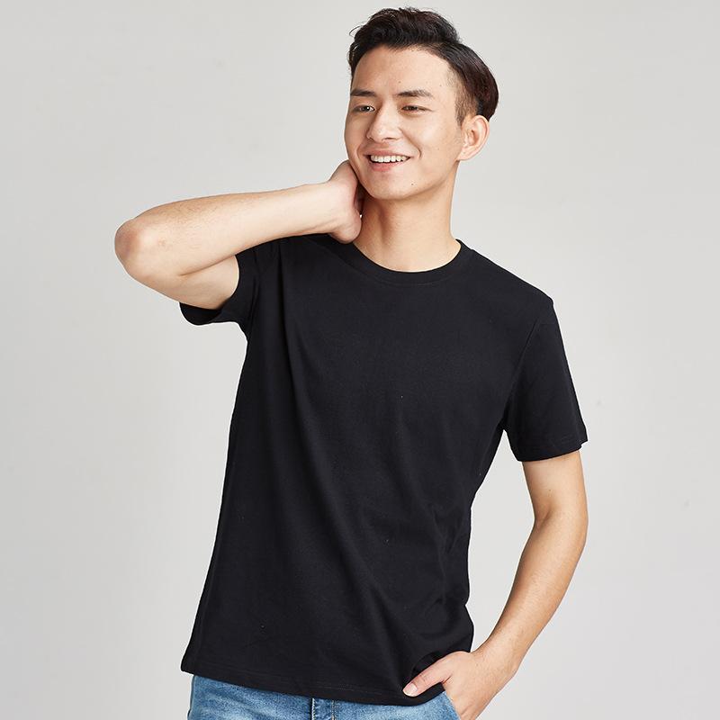 班服定制私人订制短袖T恤印字LOGO情侣纯棉团购男女学生个性