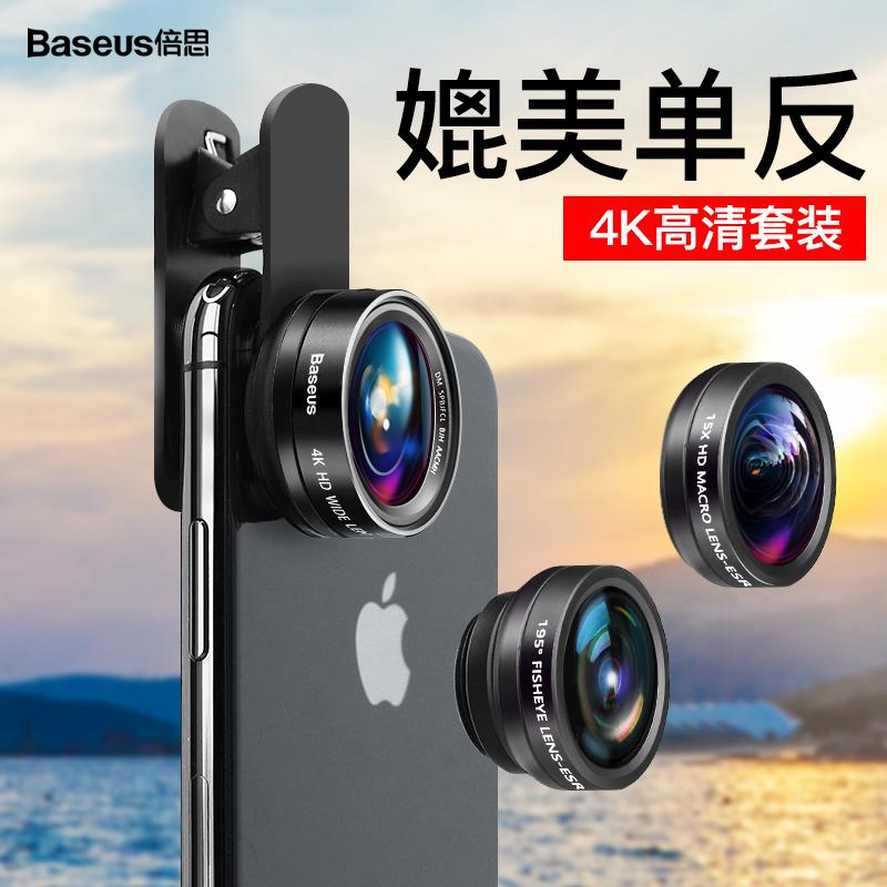 倍思手机镜头超广角微距鱼眼适用于苹果通用高清单反长焦外置外接