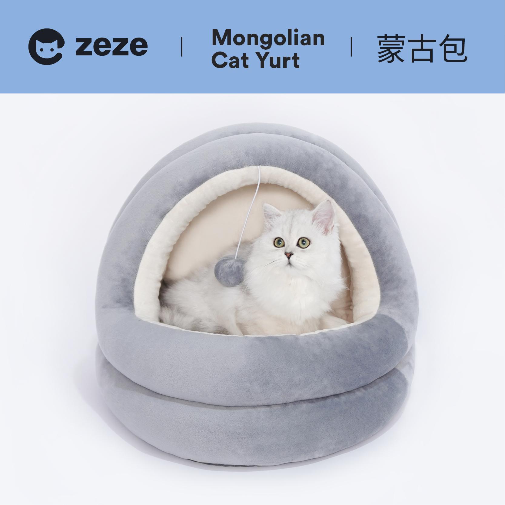 猫窝狗窝蒙古包冬天保暖猫窝中小型犬四季通用可拆洗宠物用品