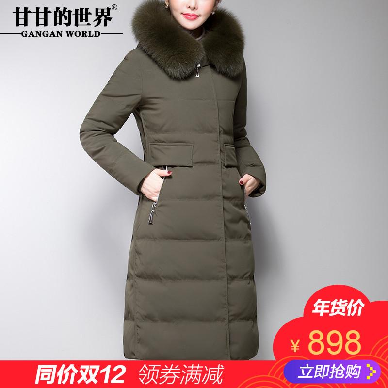 Q甘甘的世界2017冬装新款羽绒服女长款狐狸毛领连帽韩版修身外套