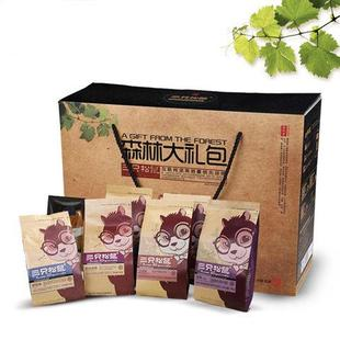 三只松鼠坚果大礼包零食干果中秋礼盒坚果7包装1373g/8包装1473g
