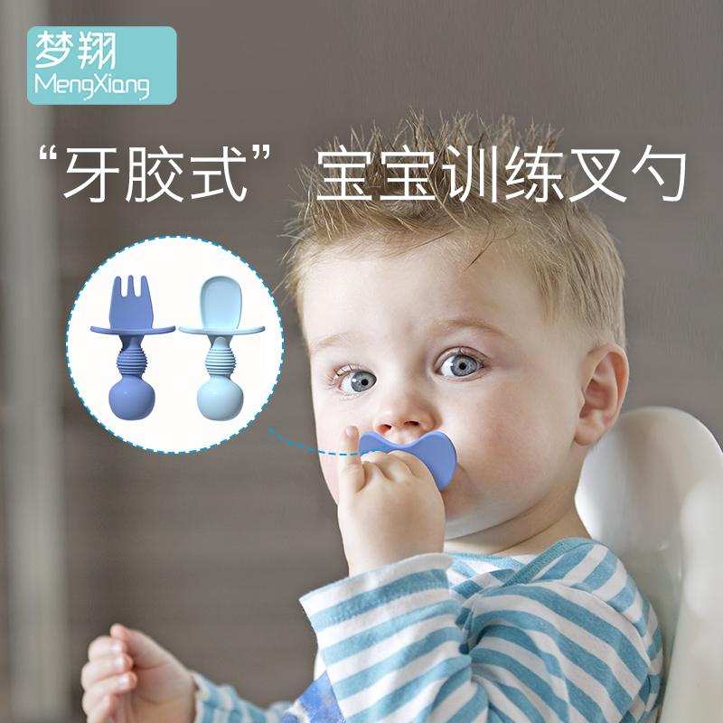 梦翔舔舔勺小宝宝硅胶学食勺训练勺子短柄婴儿辅食吃饭软叉勺餐具